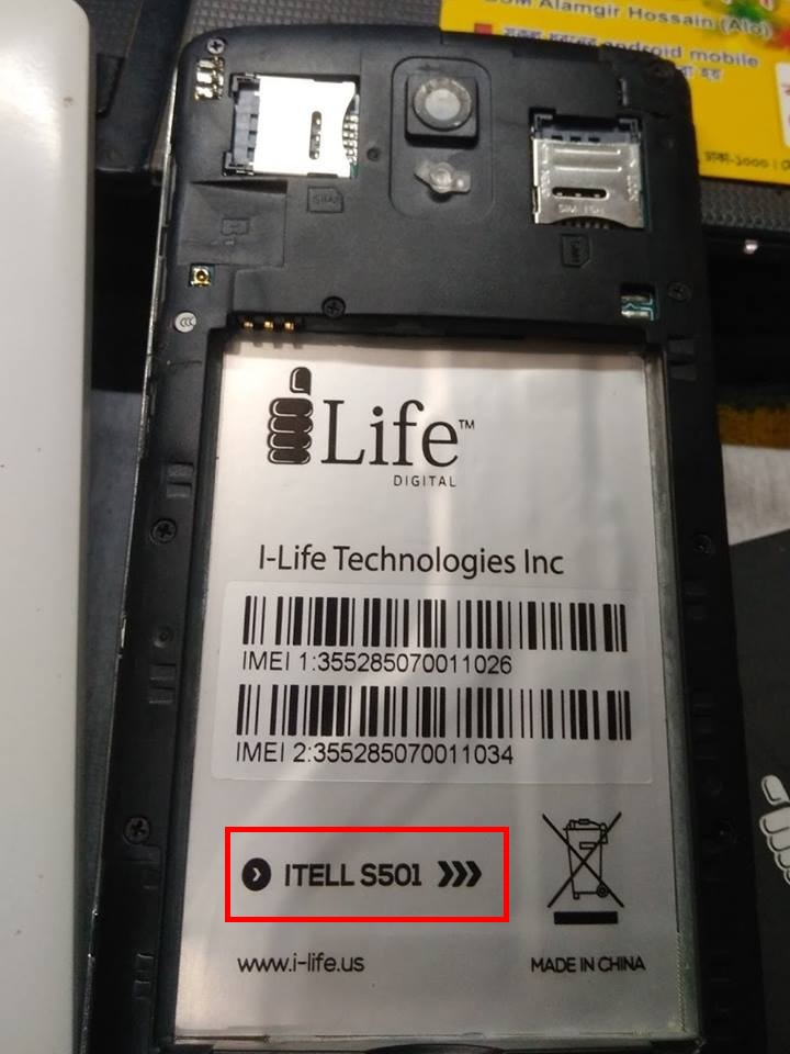i Life Itell S501 Flash File MT6735 5 1 Firmware Stock Rom