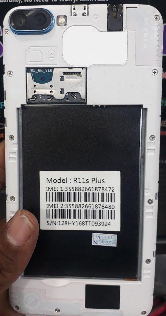 Vivo Clone R11s Plus