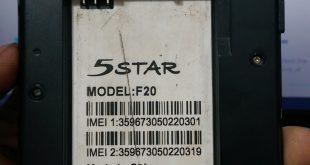 5Star F20 Firmware,