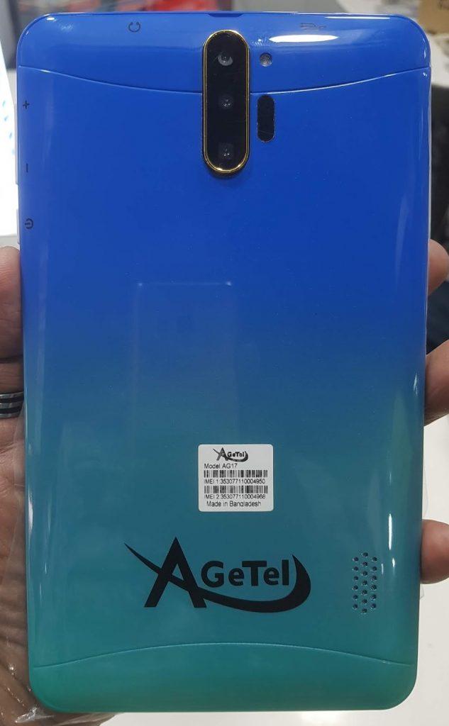 Agetel AG17 Firmware