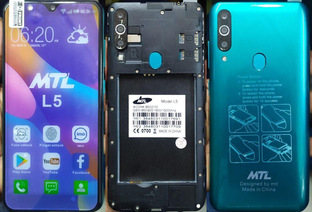 MTL L5 Firmware