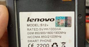 Lenovo Clone S12+ Firmware