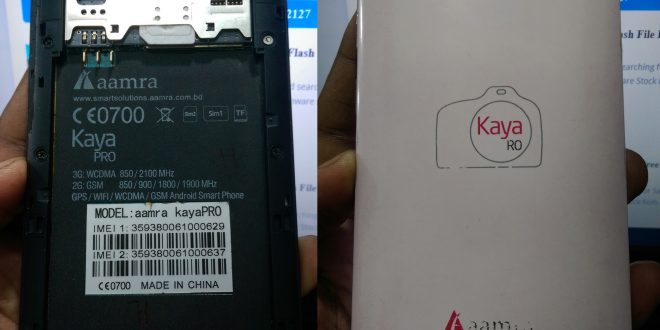 Aamra Kaya PRO Flash File Download