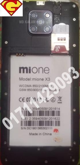 Mione X3 Firmware