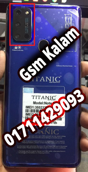 Titanic Note 1 flash file