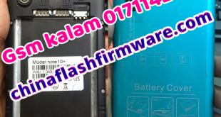 N-Series Note 10+ Flash File