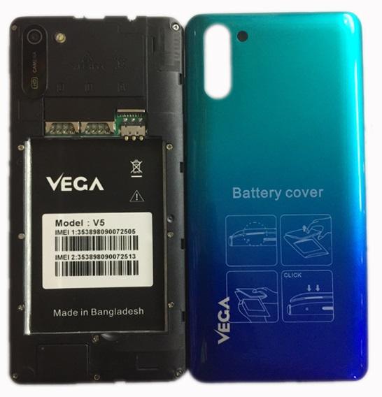 Vega V5 Flash File
