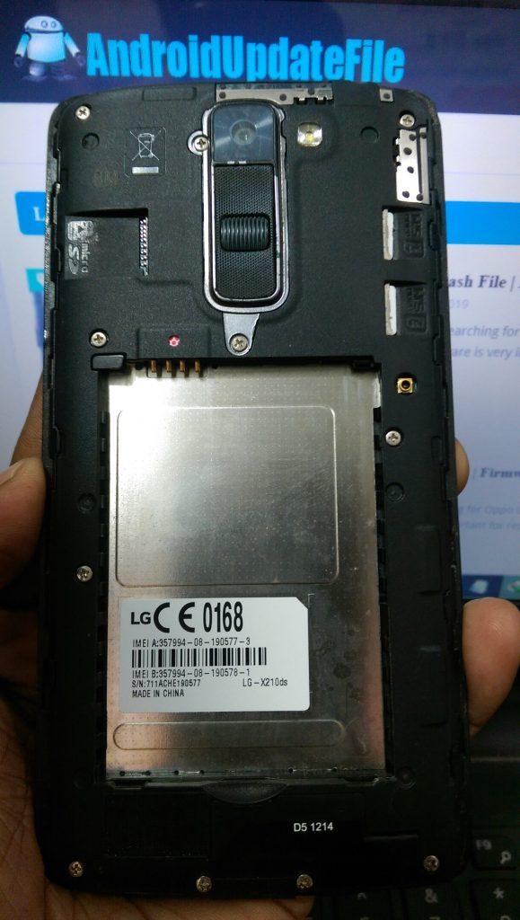 LG X210 Firmware