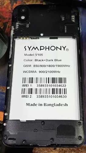 Symphony V105 Firmware