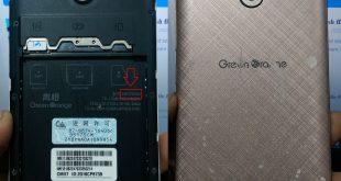 Green Orange D5175CM Firmware