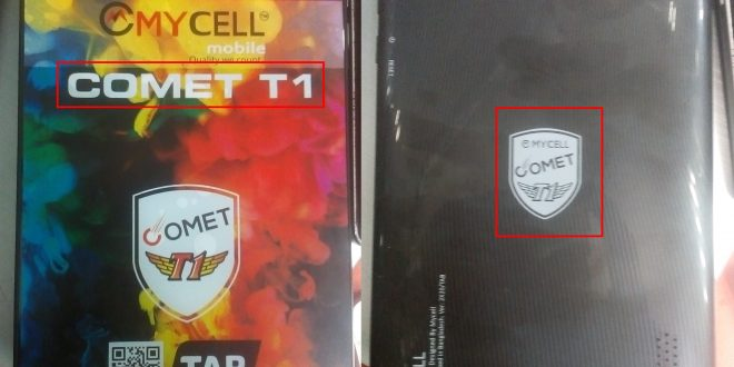 Mycell Comet T1 Tab Firmware