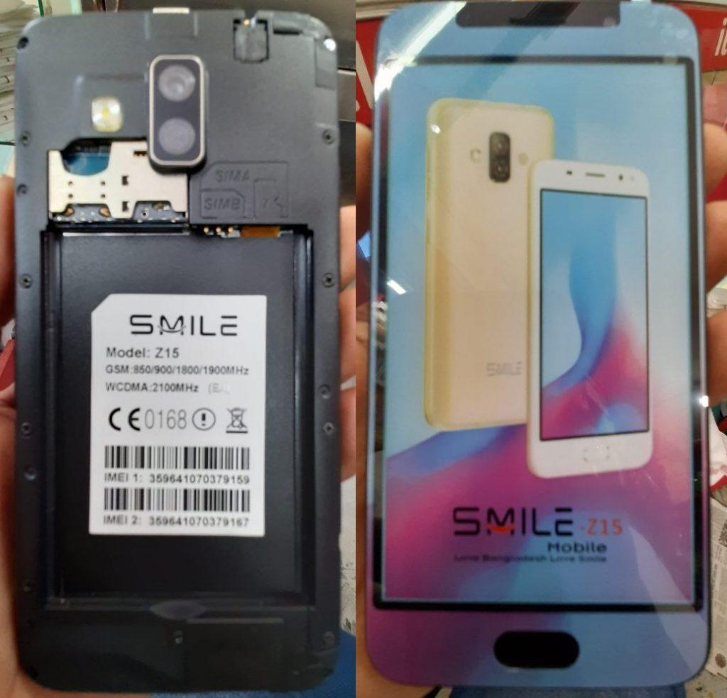 Smile Z15 (EA) Flash File