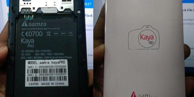 Aamra Kaya PRO Flash File Download