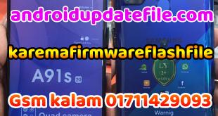 Samsung Clone A91s 20 firmware
