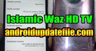 Huawei Clone Mate 30 Pro flash file