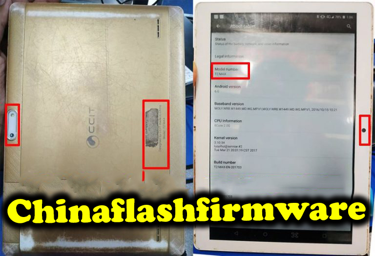 CCIT T2 MAX flash file