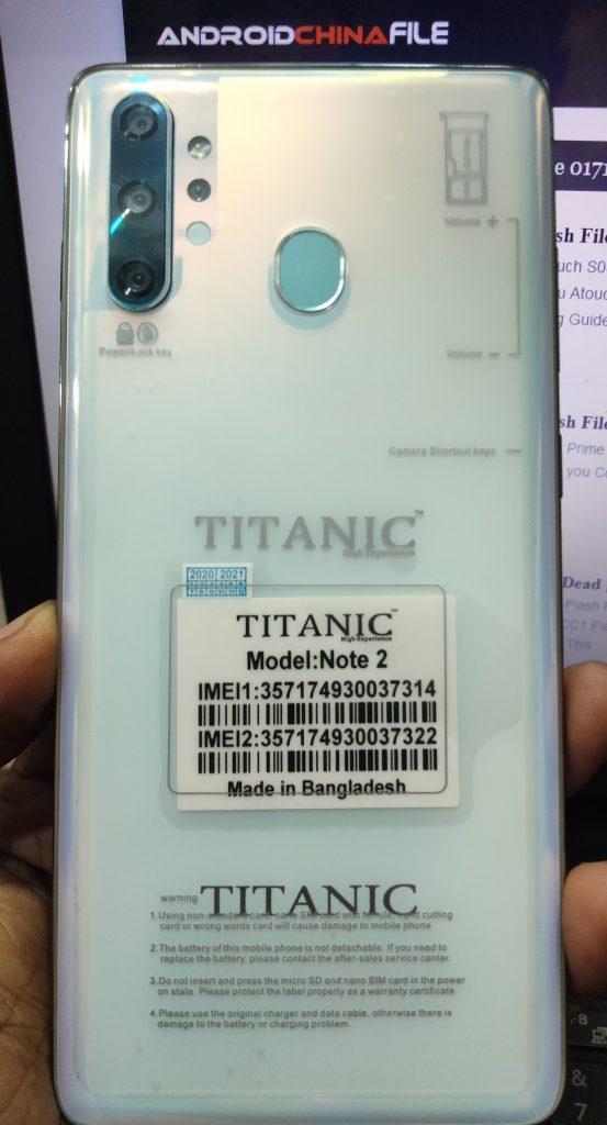 Titanic Note 2 flash file