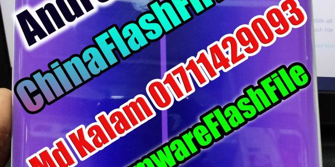 Lenosed T82 flash file