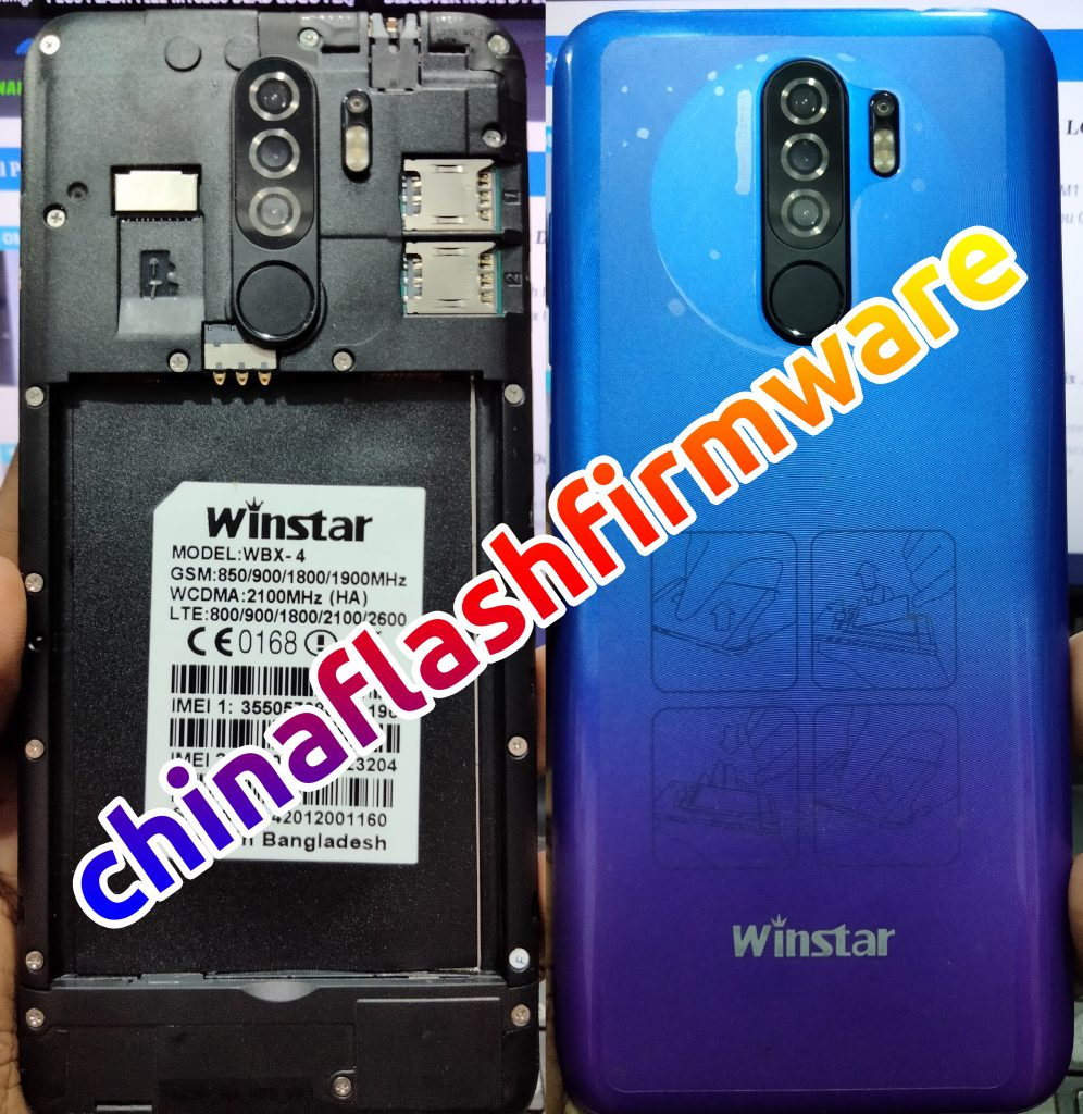 Winstar WBX-4 Flash File