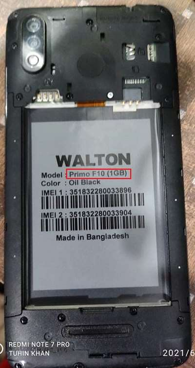 Walton Primo F10 Flash File